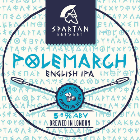 Spartan Brewery Polemarch – Buy Beer online on EeBriaTrade.com