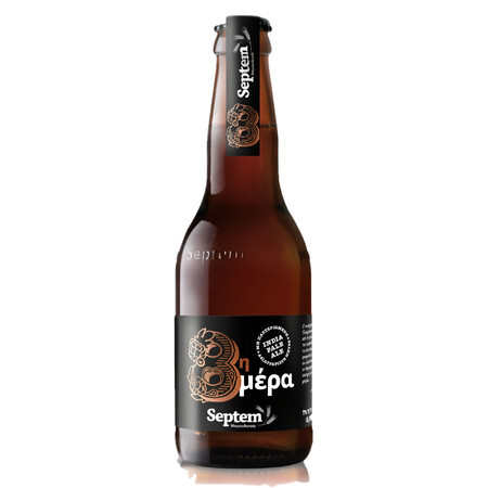 Septem (Greece) 8th Day IPA – Buy Beer online on EeBriaTrade.com